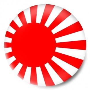 Bandera Japón