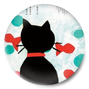 Meow (Gato dibujo)